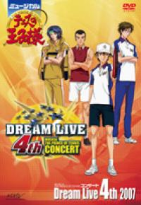 File:Dreamlive4thpromotional.jpg