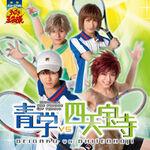 SeigakuvsShitenhojiAlbumCDCover30312