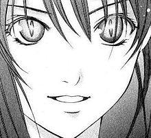 File:220px-Aya's dragons eyes.jpg