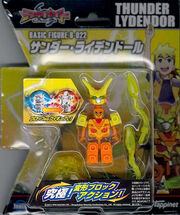 Boxing for Thunder Lydendor (JP)