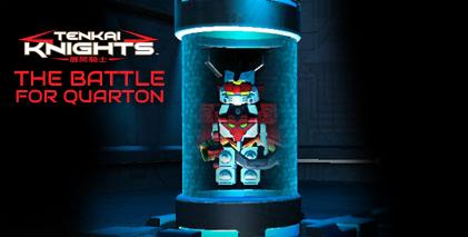 File:Battle for Quarton (Alternate Cover).jpg