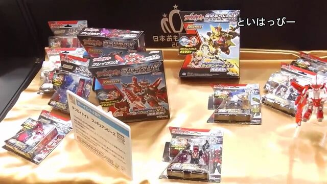 File:JP Tenkai Knights X toys & minifigures at Tokyo Toy Show 2014.jpg
