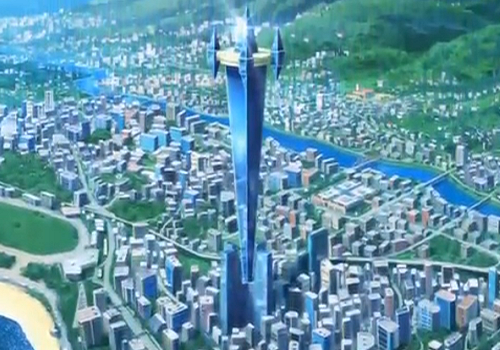 File:Bandom City.png
