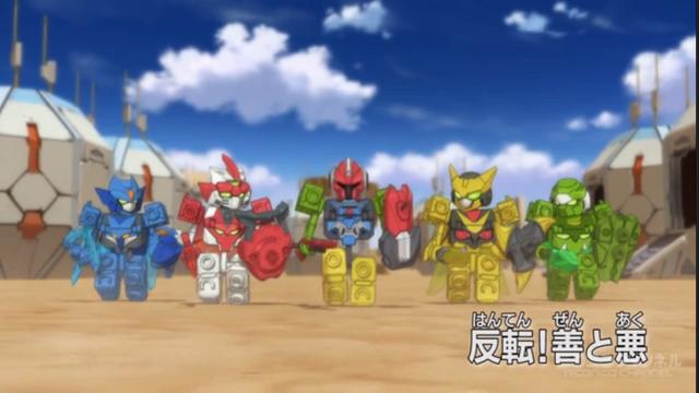 File:Tenkai Knights - 11 - Japanese.png