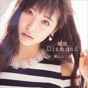 Rurika Yokoyama- Shunkan Diamond (Official Cover)