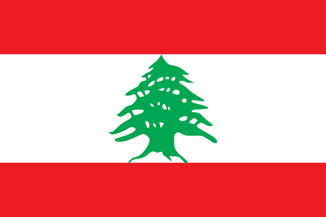 File:Lebanon.png
