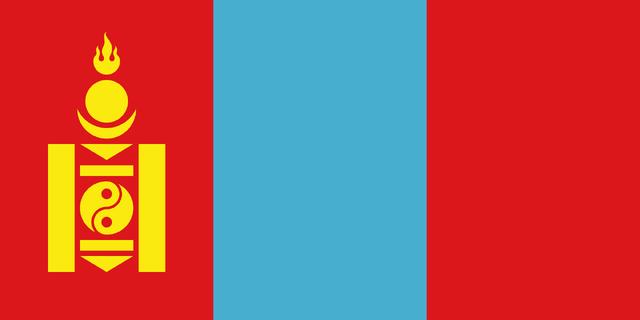 File:Mongolia.png