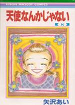 File:Ten-nai-8.jpg