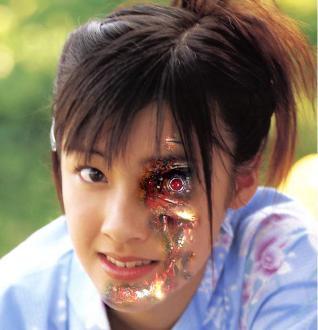 File:Miyabi 850.jpg