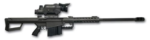 File:M82A1 afmil.jpg