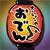Odin Kino Ο icon