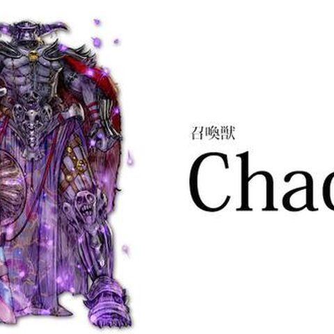 Chaos' Japanese Promotional Image