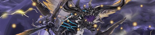 Odin Evolved banner