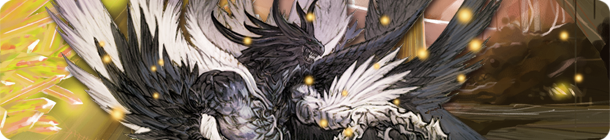 Bahamut Recoded banner