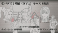 Zhang, God Lee and Maria Viren OVA design.png