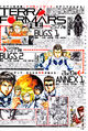 Young Jump 2012-40 Ad 2.jpg