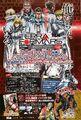 Shonen Jump 2014-39 Ad.jpg