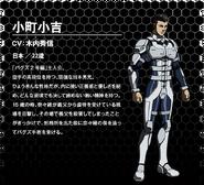 Shokichi Komachi OVA design
