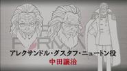 Alexander G. Newton OVA design
