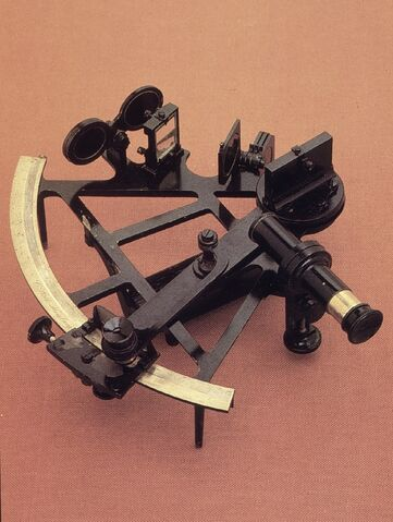 File:Instrument.jpg