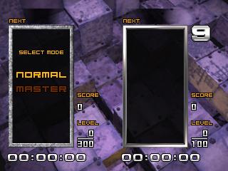 File:Arika tgm2 gameselect.jpg