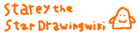 STSD-wordmark