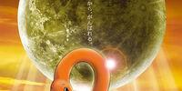 โดราเอมอน: ไดโนเสาร์ของโนบิตะ 2006