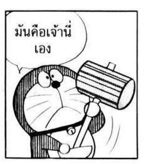 Memory hammer manga