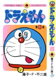 Doraemon mangacover.png