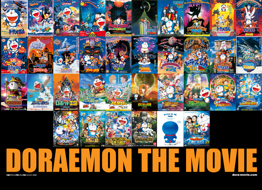 doraemon stand by me hindi dubbed full movie download