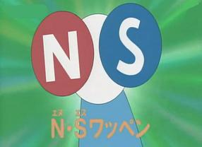 N-S Crest2