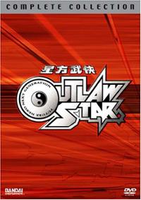 Outlaw-star-complete-collection-dvd-cover-art