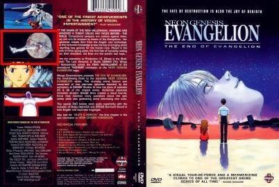 File:Eoe cover.jpg