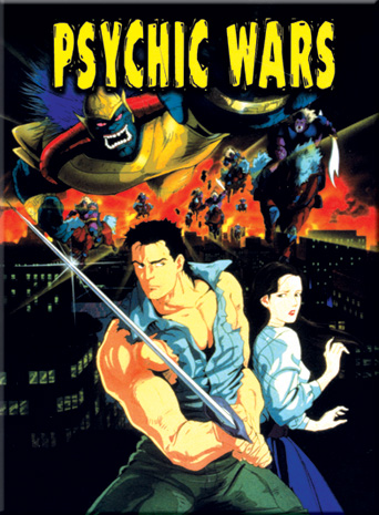 File:Psychic Wars cover.jpg