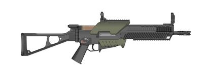 Odrade Carbine