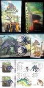 Cyber-Godzilla (301)