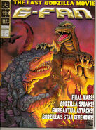 Godzilla Lot G-fan Magazine 71 Final Wars Reviews, Gfantis v Koobnu, Gargantua