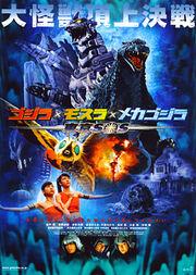 GTSOS Poster