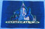 Rare Vintage Godzilla Pillowcase Matches Duvet0