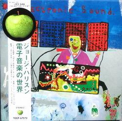 Es japan cd