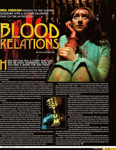 File:RueMorgue-July2013 001.jpg