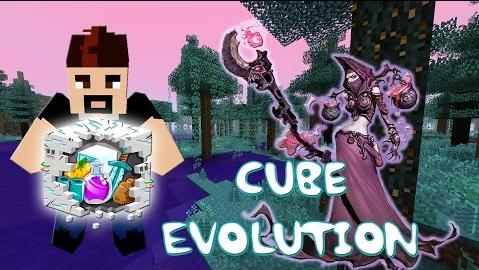 File:Cube Evo - Devon Thumbnail.png