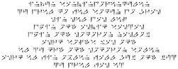 Dovahzul Language