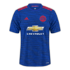 Manchester United 2016-17 away