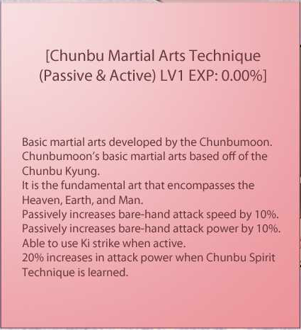 File:Chunbu Martial Arts Technique.png