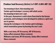 Yunhon Soul Recovery
