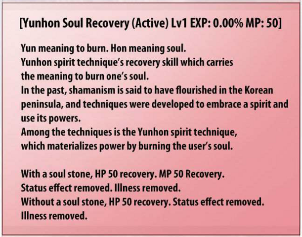 File:Yunhon Soul Recovery.png