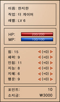 File:Jee-Han LV 6 Status Window.png