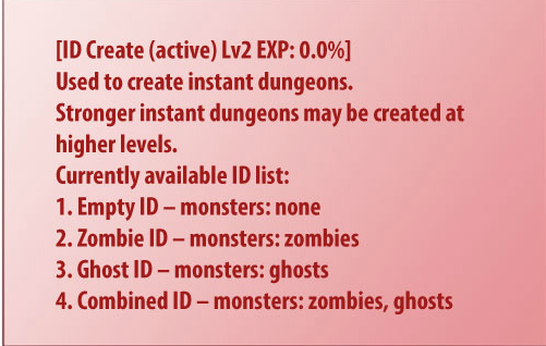 File:ID Create2.png