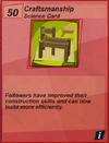 CraftmanshipCard